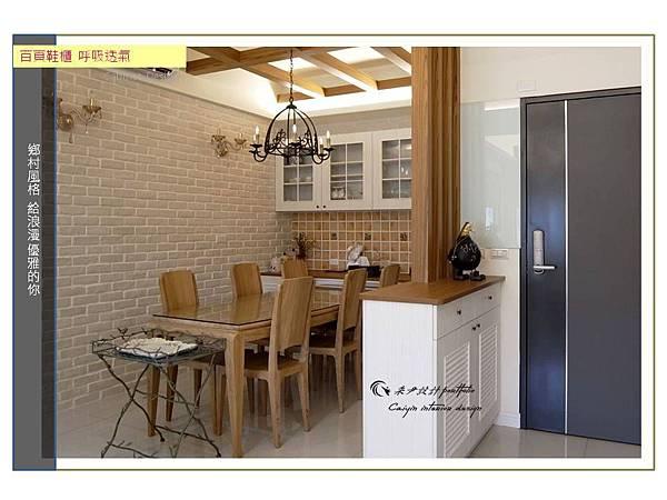 台中系統家具設計