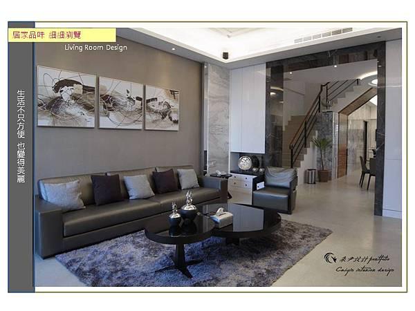 台中裝潢設計 台中室內設計推薦 台中系統家具