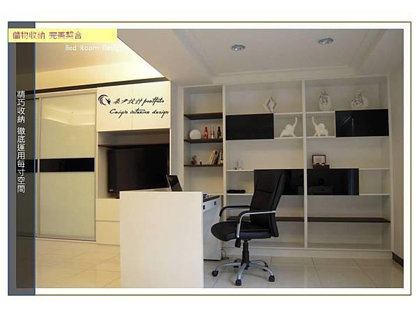 台中室內設計 台中裝潢設計 (5).JPG