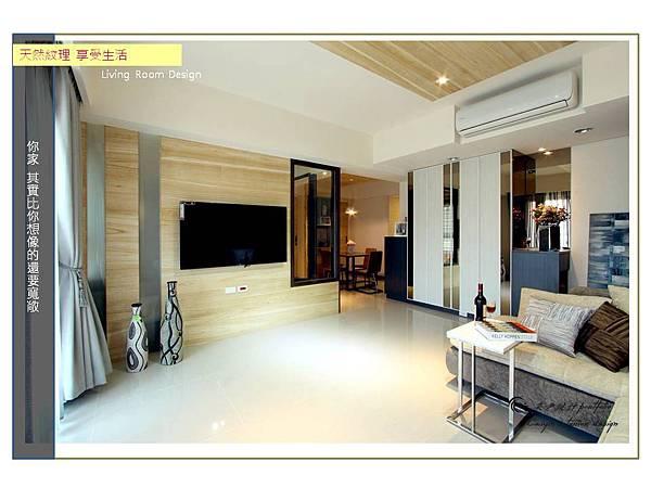 台中室內設計 台中裝潢設計 (1).JPG