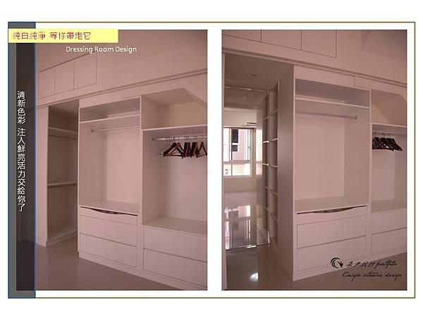 台中裝潢設計 台中室內設計估價 (1).JPG