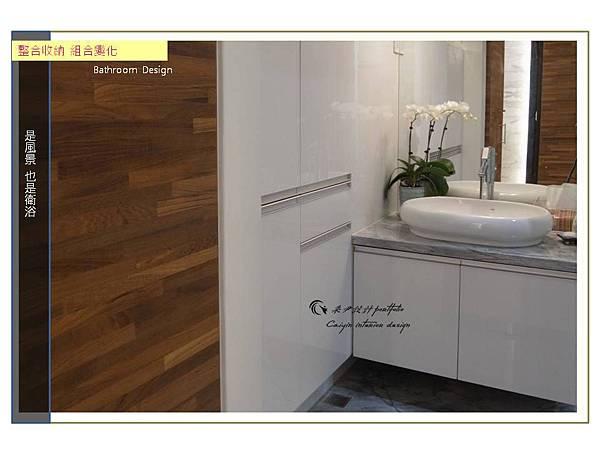 台中裝潢估價 台中衛浴設計 (1).jpg