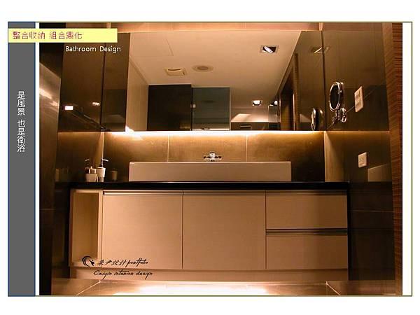 台中裝潢估價 台中衛浴設計 (2).jpg