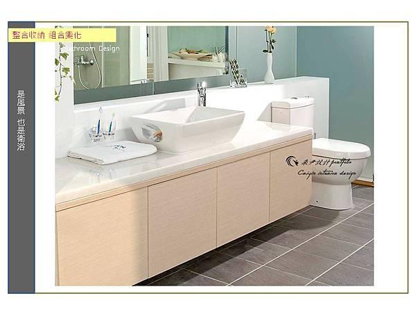 台中裝潢估價 台中衛浴設計 (3).jpg