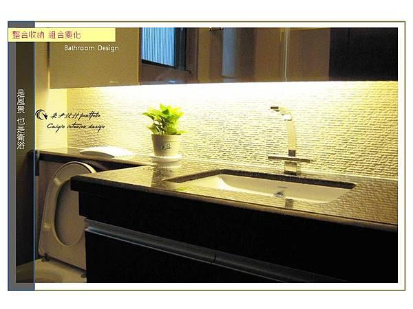 台中裝潢估價 台中衛浴設計 (4).jpg