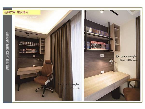 台中室內設計 台中裝潢設計 (11).jpg