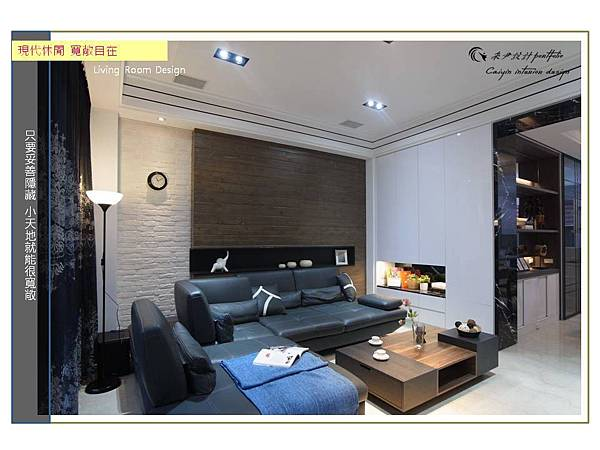 台中居家裝潢設計 台中室內裝潢設計