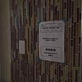 彰化住宅設計 彰化裝潢設計 彰化室內設計監工紀錄 (21).JPG