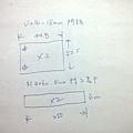 系統板補單 (1).jpg
