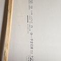 宏台上誠 (3).JPG