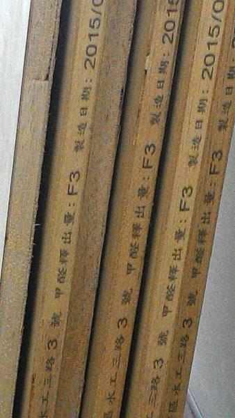 台中室內設計0923木作天花板工程.jpg