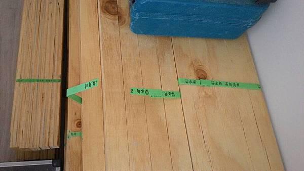 台中室內設計0923木作天花板工程 (4).jpg
