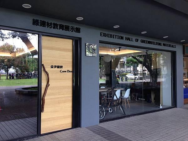 台中辦公室設計采尹設計部03