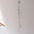 總太明日防護 (1).jpg