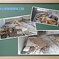 辦公室拆除工程.jpg