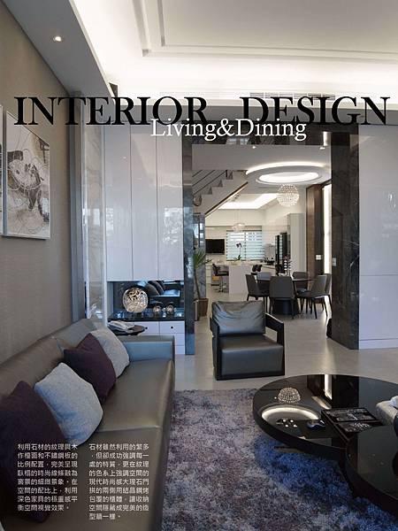 住家設計 現代時尚設計 自地自建