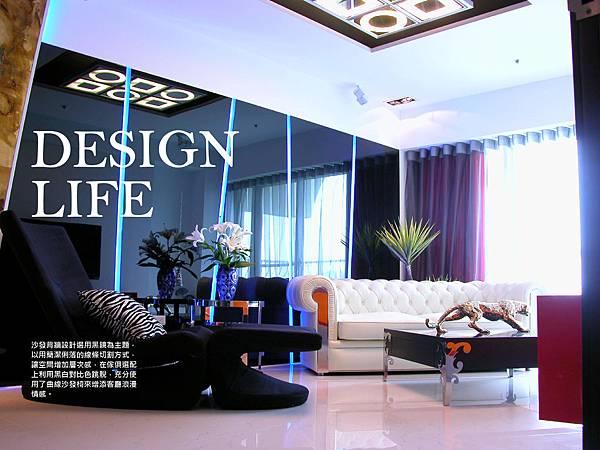 黃公館 現代時尚設計