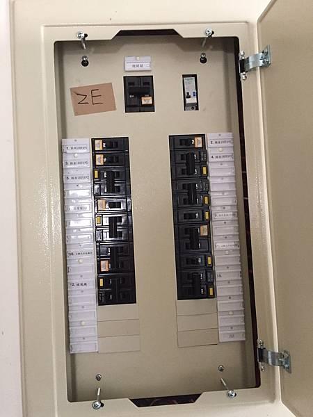 電箱.jpg