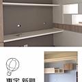 23惠宇_170626_0012.jpg