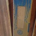 登陽廊香 室內空間鋪設木地板材料 (3).jpg