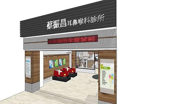 台中診所室內設計 大門等候區空間設計.jpg