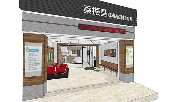 台中診所室內設計 大門入口空間設計.jpg