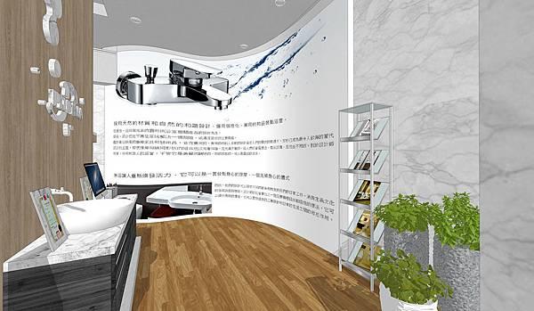 衛浴展場設計 內部展場主牆設計.jpg
