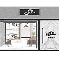 衛浴展場設計 大門入口設計.jpg