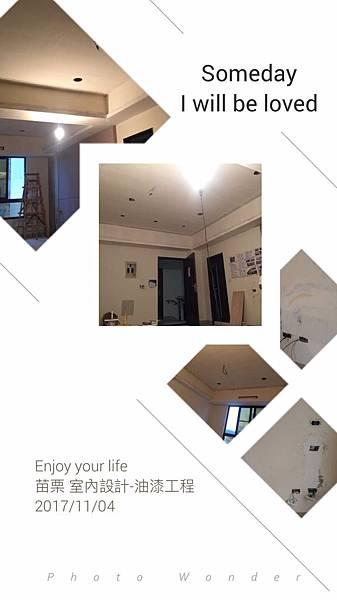 台中室內裝潢設計.jpg