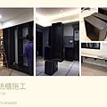 台中裝潢設計-系統櫃施工 (1).jpg