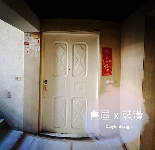 S__61194250.jpg