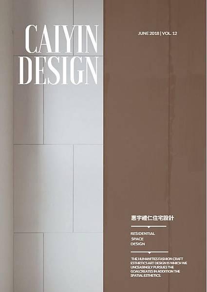 惠宇禮仁住宅設計 台中室內設計.jpg