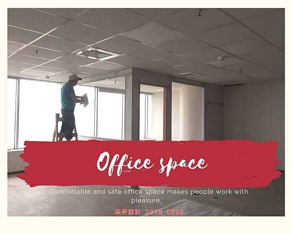 台中辦公室裝潢規劃 (20).jpg