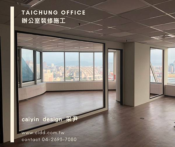 Taichung Office.jpg