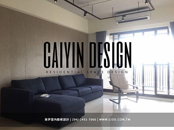 惠宇澄品住宅設計 台中室內設計.jpg