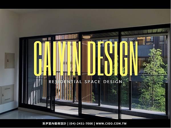樹禾院住宅設計 台中室內設計.jpg