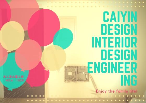 台中室內設計裝潢工程.jpg