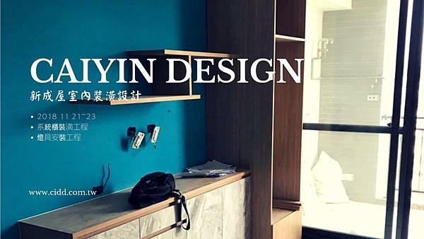 台中系統櫃設計.jpg