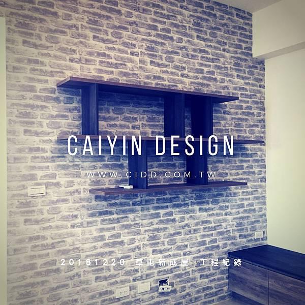caiyin design 台中室內設計