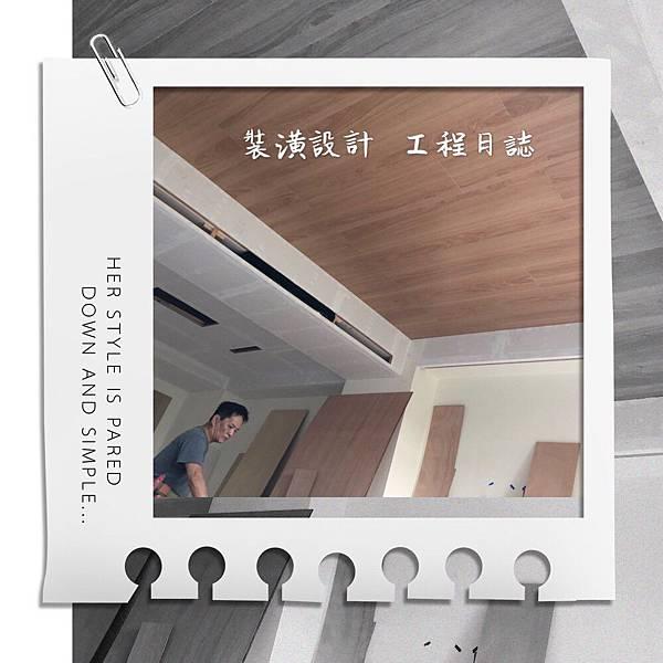 台中裝潢推薦采尹設計