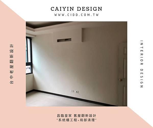 CAIYIN DESIGN.jpg