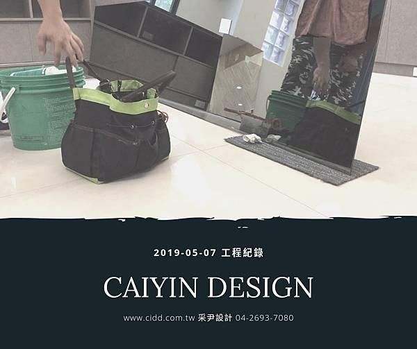 CAIYIN DESIGN (2).jpg