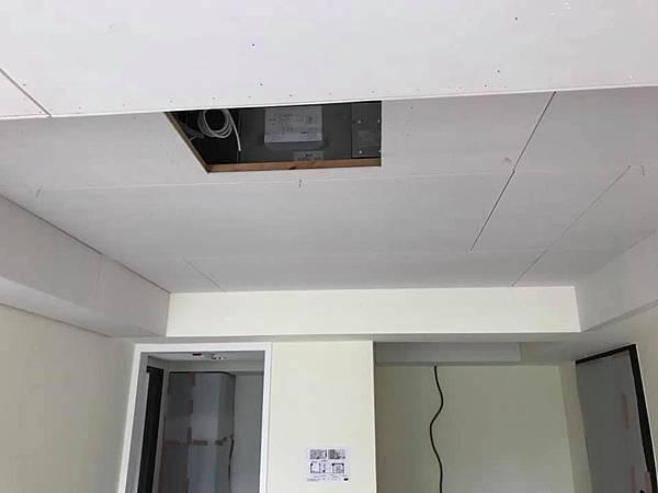 惠宇新觀室內設計 餐廳空間天花板矽酸鈣封板施工.jpg