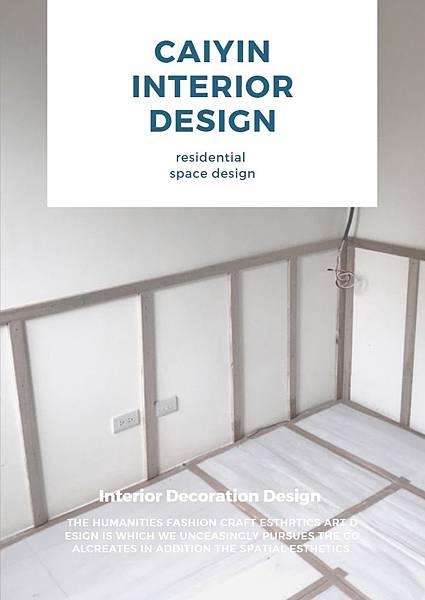 惠宇新觀住宅設計 台中室內設計.jpg