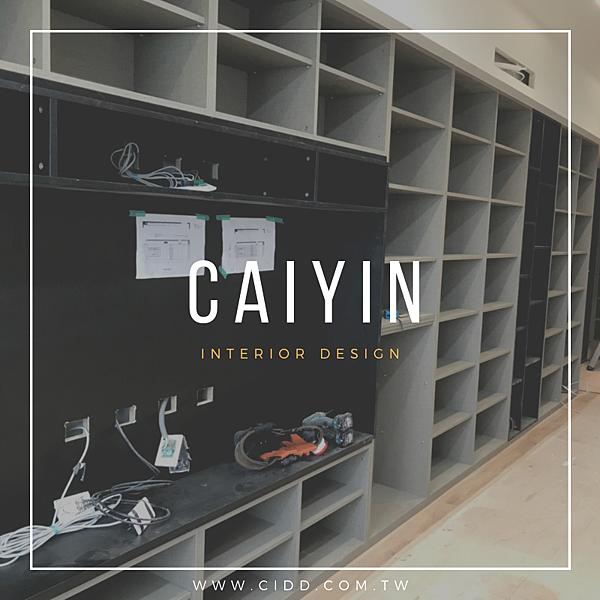 Caiyin (1).png