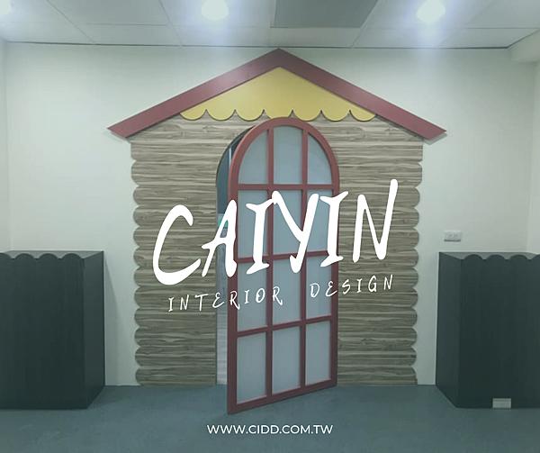 CAIYIN.png