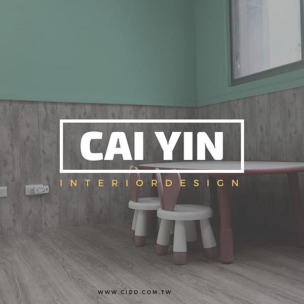 CAI YIN.png