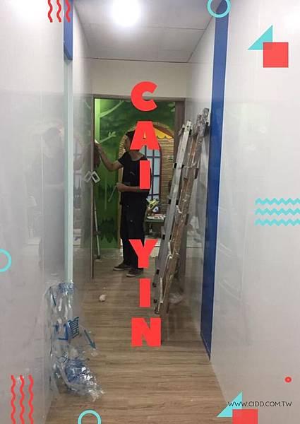 CAI YIN.jpg