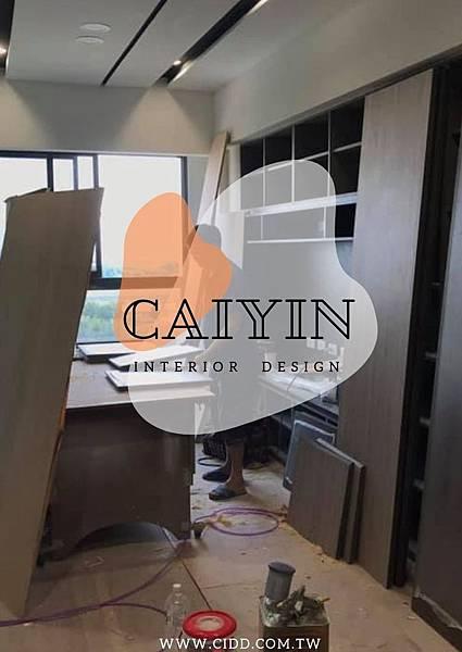 CAIYIN.jpg