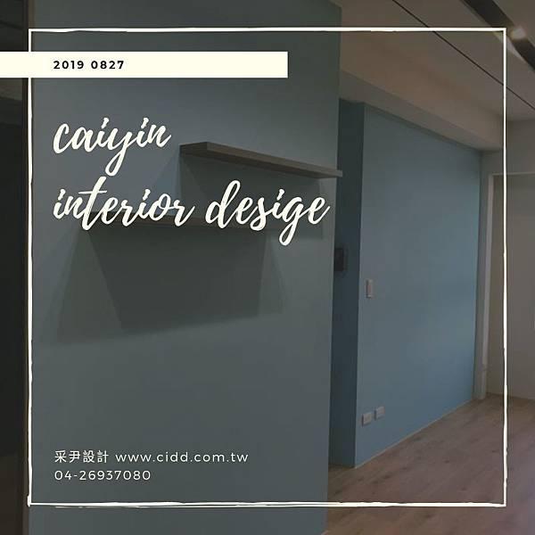 台中室內設計 系統櫃裝潢